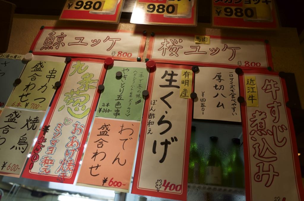 f:id:neilchikuwa:20150930160246j:plain