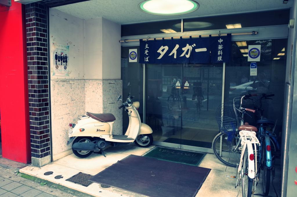 f:id:neilchikuwa:20151005115831j:plain