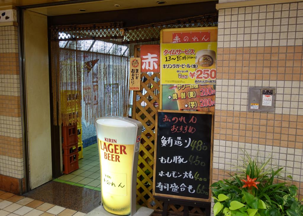 f:id:neilchikuwa:20151015210012j:plain