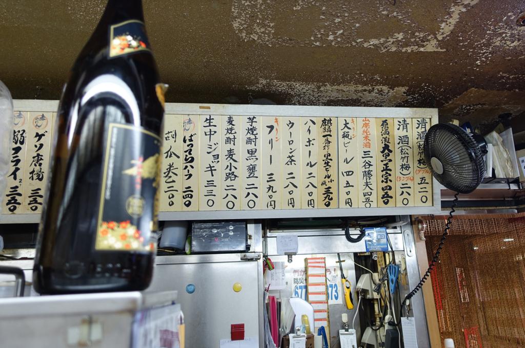 f:id:neilchikuwa:20151015210218j:plain