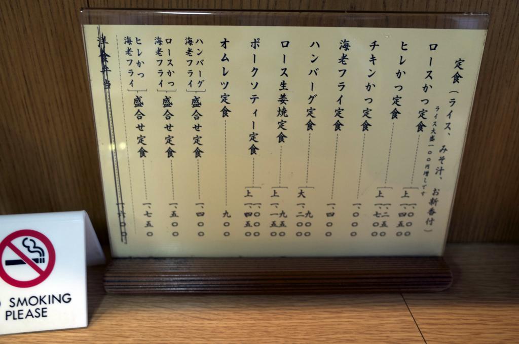 f:id:neilchikuwa:20151018165859j:plain