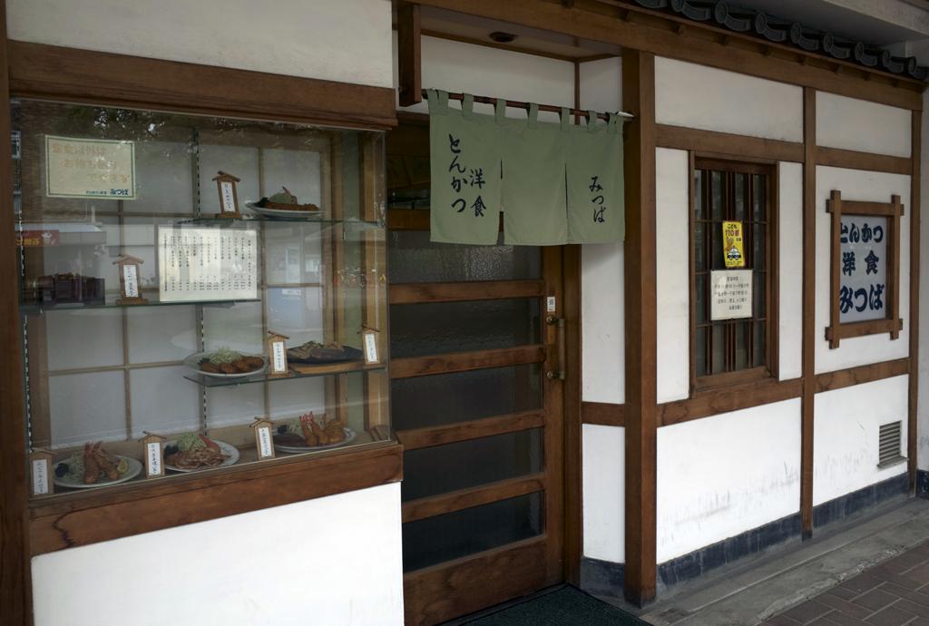 f:id:neilchikuwa:20151018170135j:plain