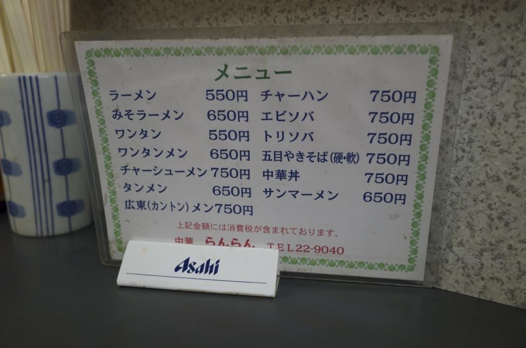 f:id:neilchikuwa:20151030214747j:plain