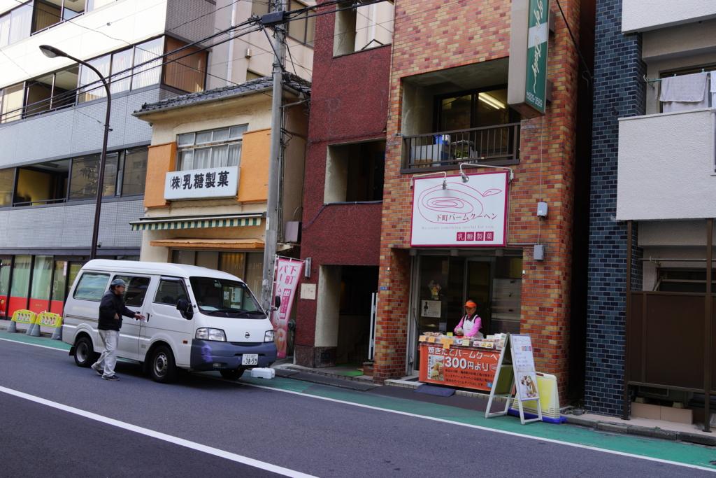 f:id:neilchikuwa:20151102114110j:plain