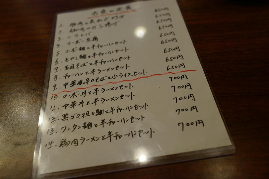 f:id:neilchikuwa:20151108171953j:plain