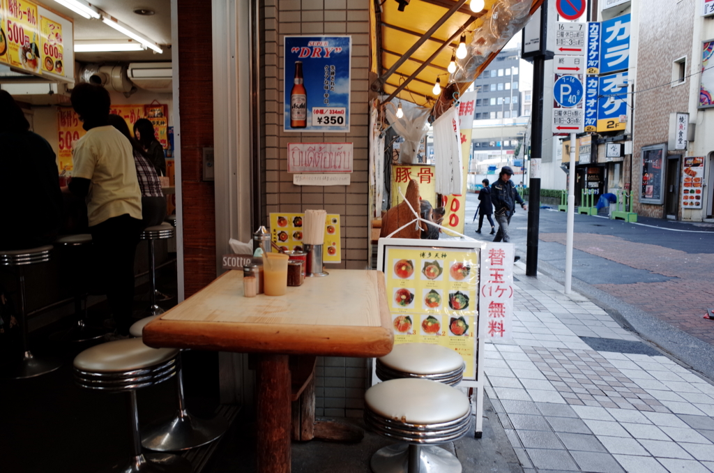 f:id:neilchikuwa:20151119104335j:plain