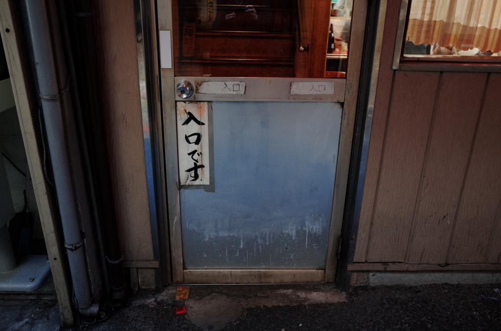 f:id:neilchikuwa:20151128111451j:plain