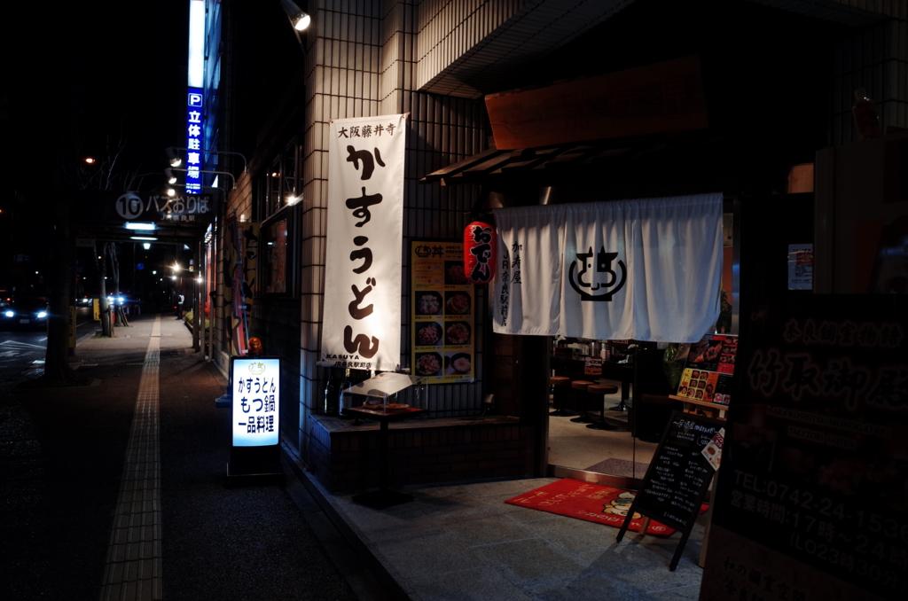 f:id:neilchikuwa:20160121123015j:plain