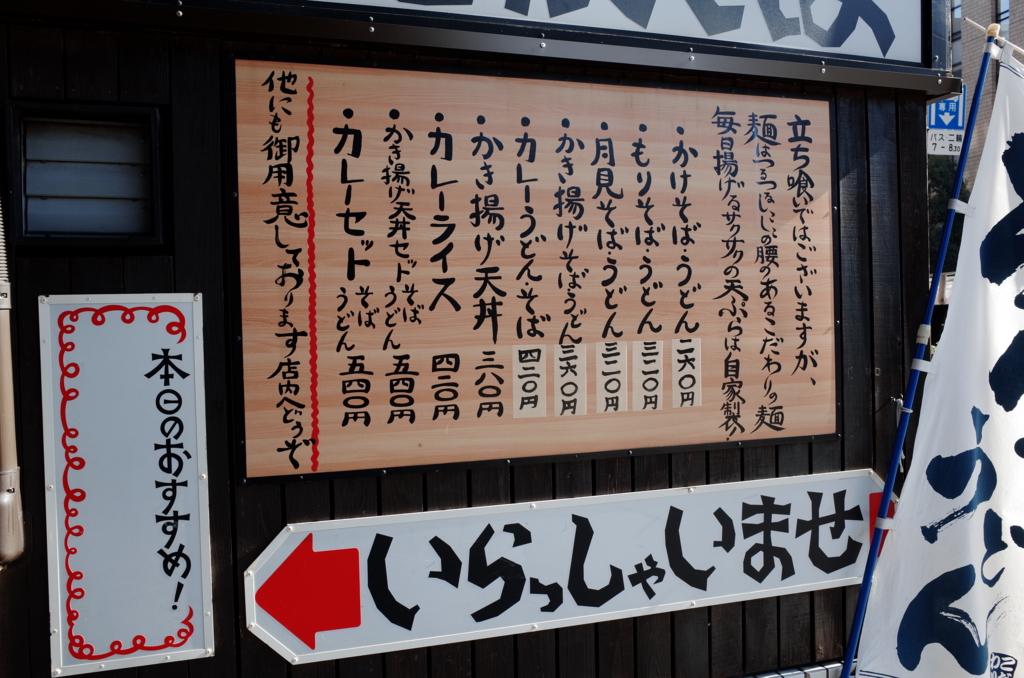 f:id:neilchikuwa:20160224153036j:plain