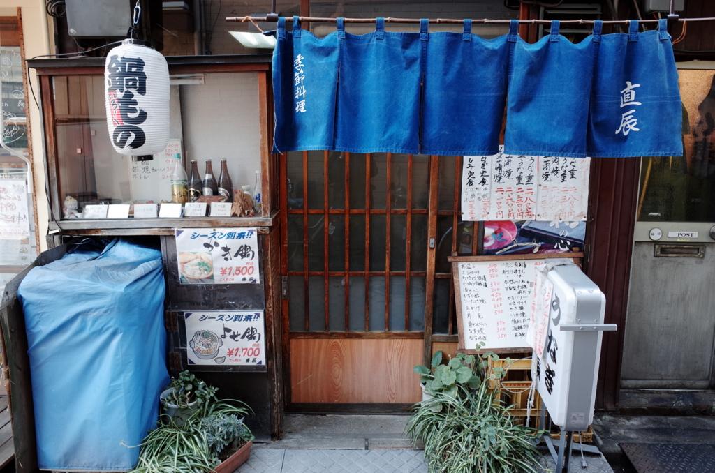 f:id:neilchikuwa:20160303094019j:plain