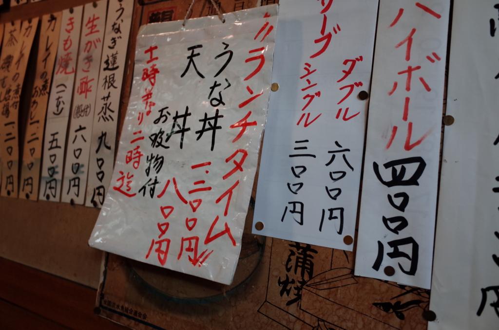 f:id:neilchikuwa:20160303094059j:plain