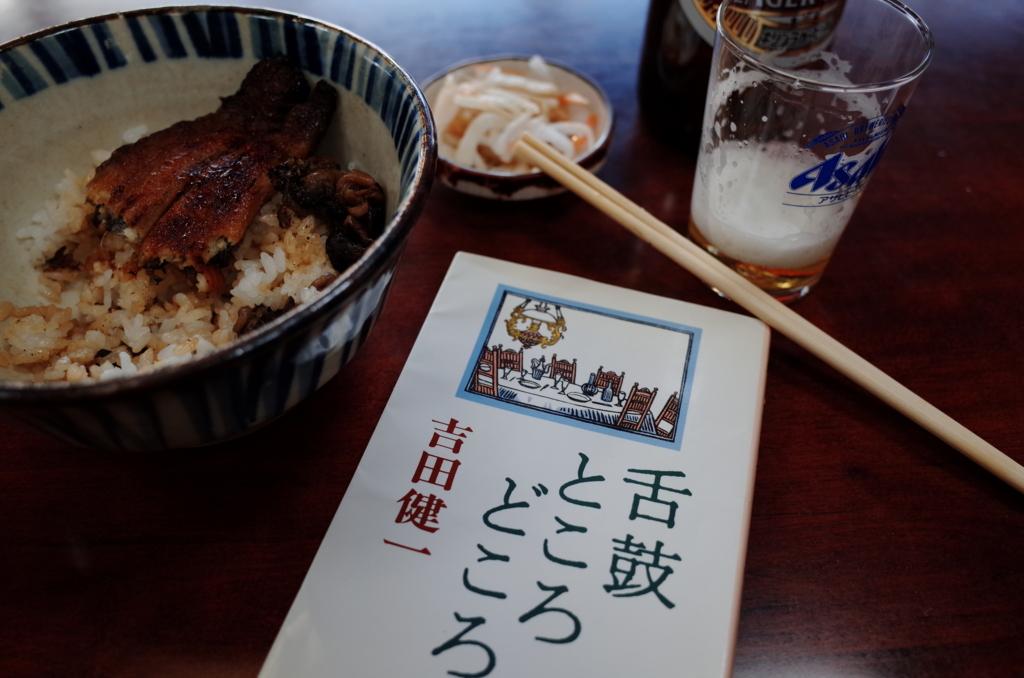 f:id:neilchikuwa:20160412114713j:plain