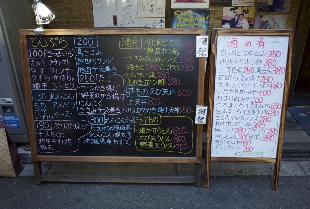 f:id:neilchikuwa:20160412130913j:plain