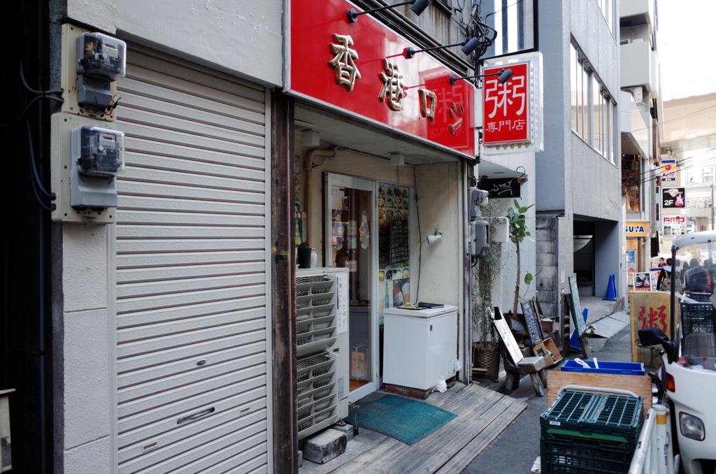 f:id:neilchikuwa:20160415200811j:plain
