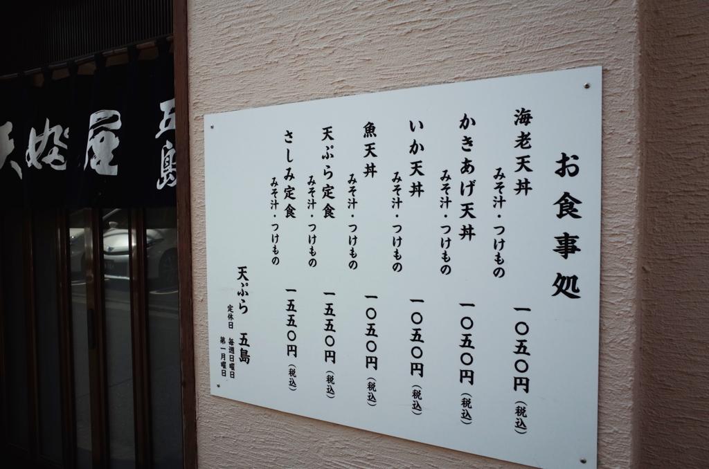 f:id:neilchikuwa:20160421123446j:plain
