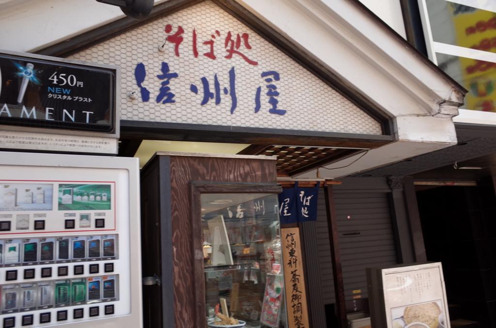 f:id:neilchikuwa:20160520110737j:plain