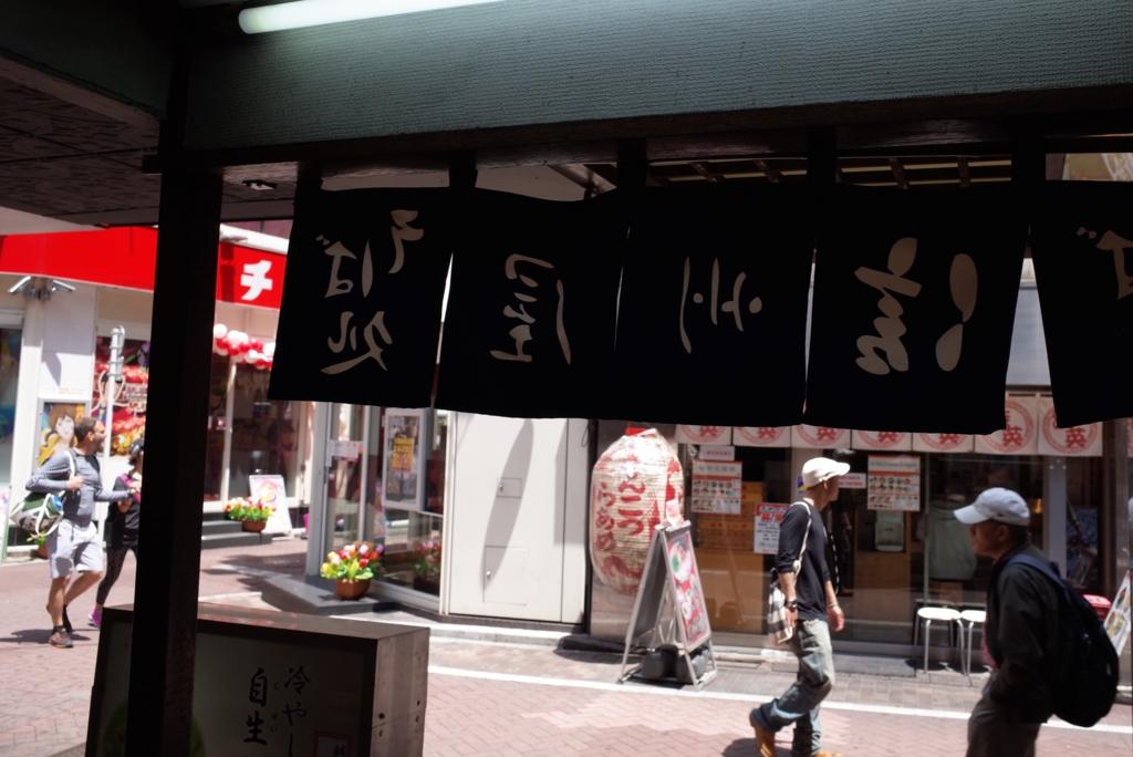 f:id:neilchikuwa:20160520110935j:plain