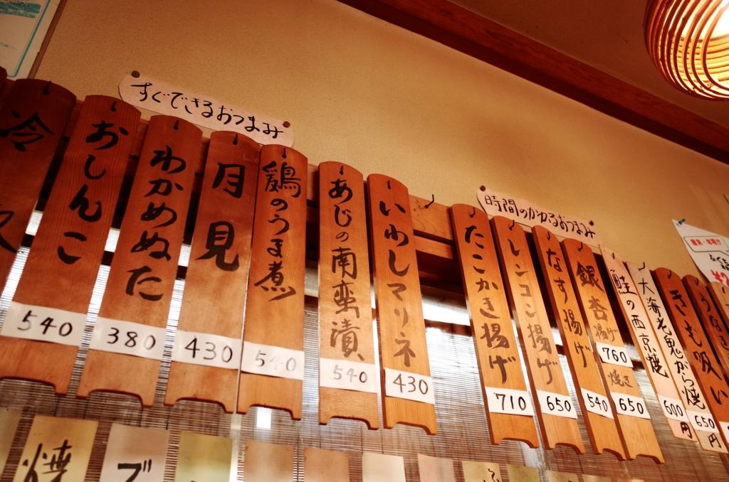 f:id:neilchikuwa:20160522210541j:plain