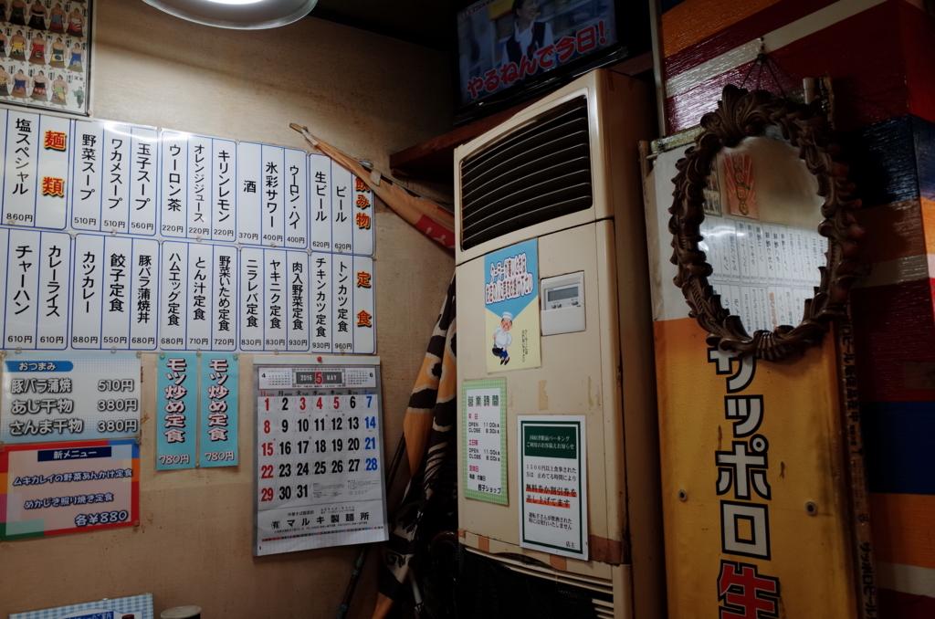 f:id:neilchikuwa:20160527204055j:plain