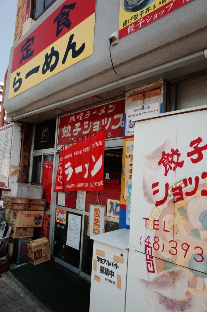 f:id:neilchikuwa:20160527204139j:plain