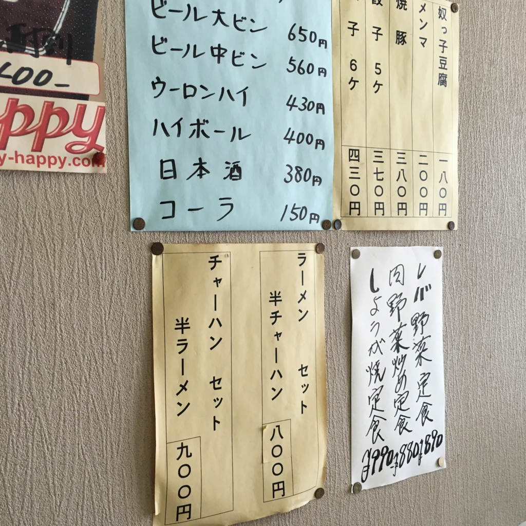 f:id:neilchikuwa:20160606211956j:plain