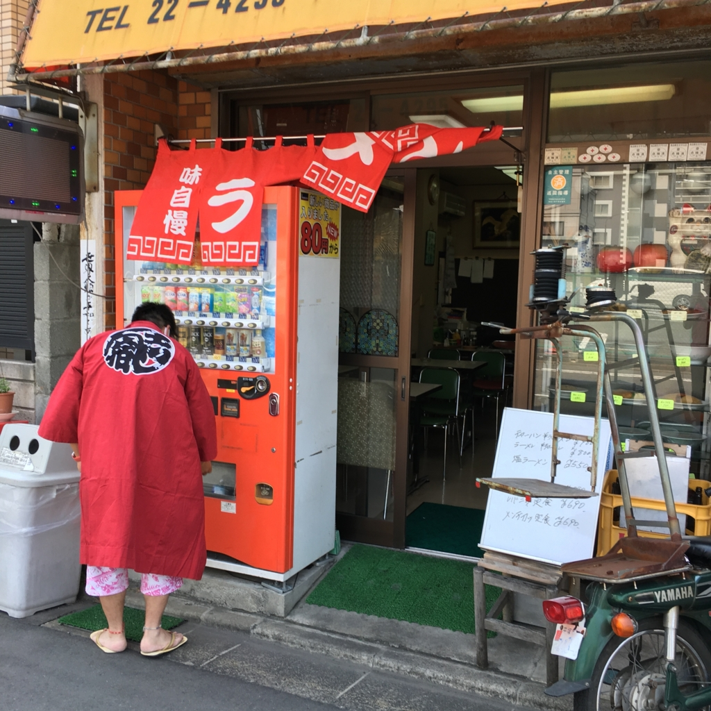 f:id:neilchikuwa:20160606212050j:plain