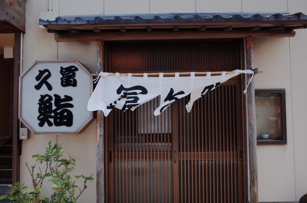 f:id:neilchikuwa:20160728205224j:plain