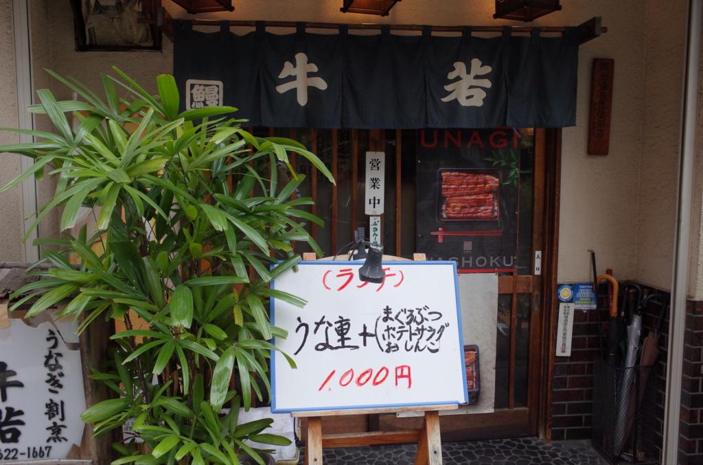 f:id:neilchikuwa:20161102103401j:plain
