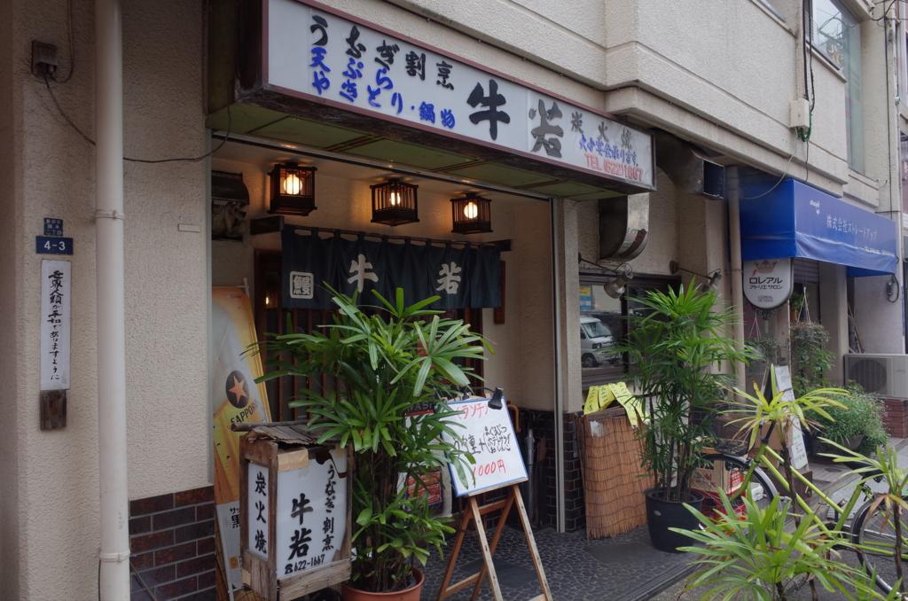 f:id:neilchikuwa:20161102103647j:plain