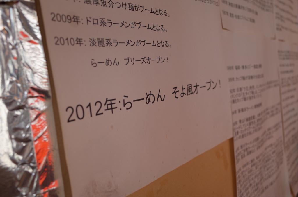 f:id:neilchikuwa:20161102104452j:plain