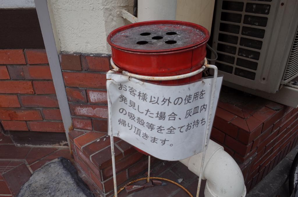 f:id:neilchikuwa:20161102104458j:plain
