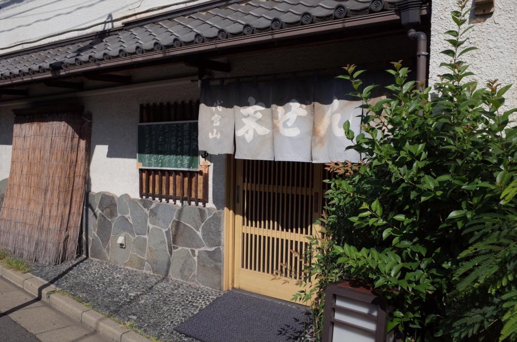f:id:neilchikuwa:20161102110731j:plain
