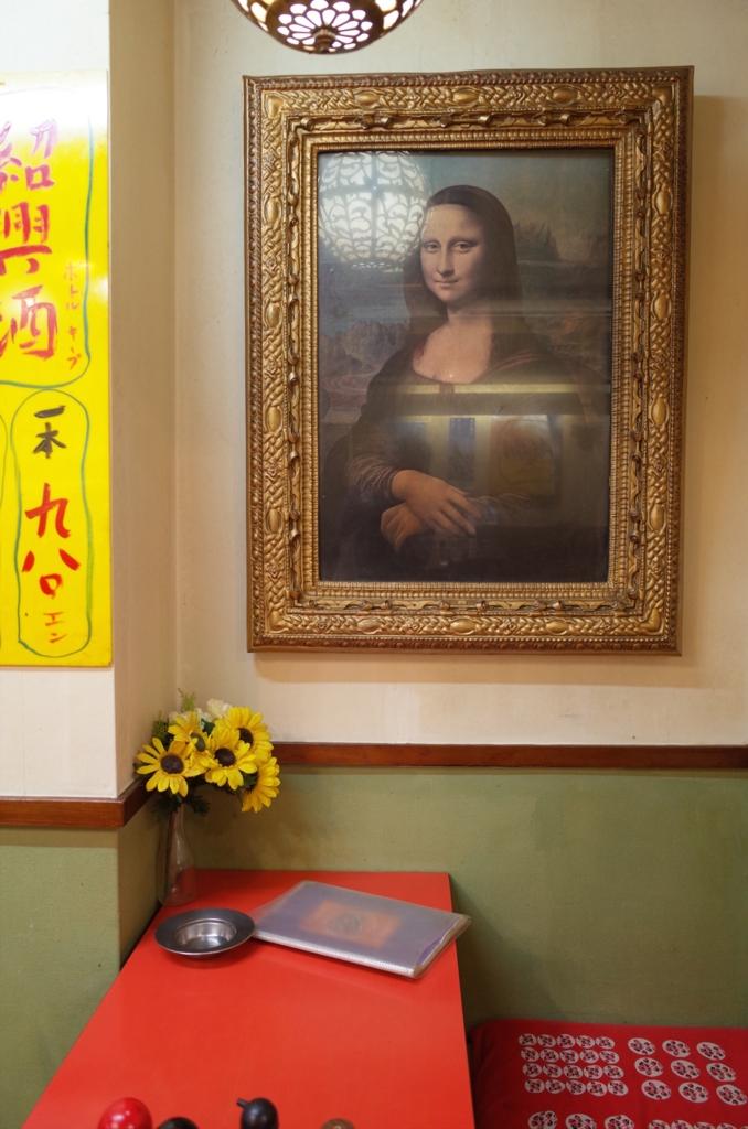 f:id:neilchikuwa:20161102120859j:plain