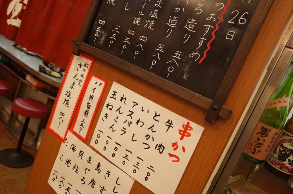 f:id:neilchikuwa:20161109134458j:plain