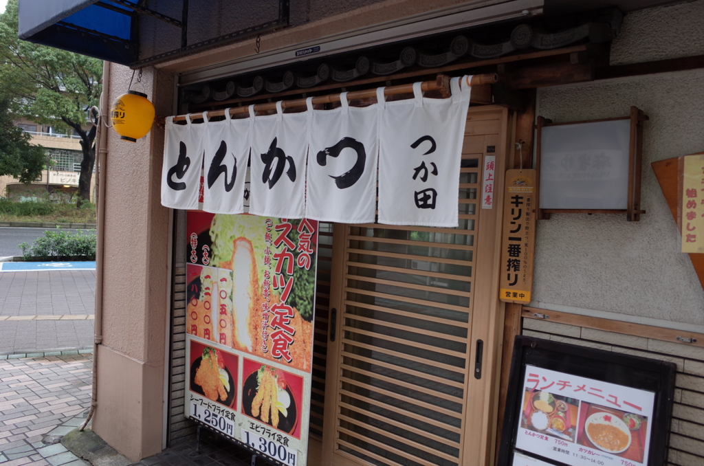 f:id:neilchikuwa:20161114172221j:plain