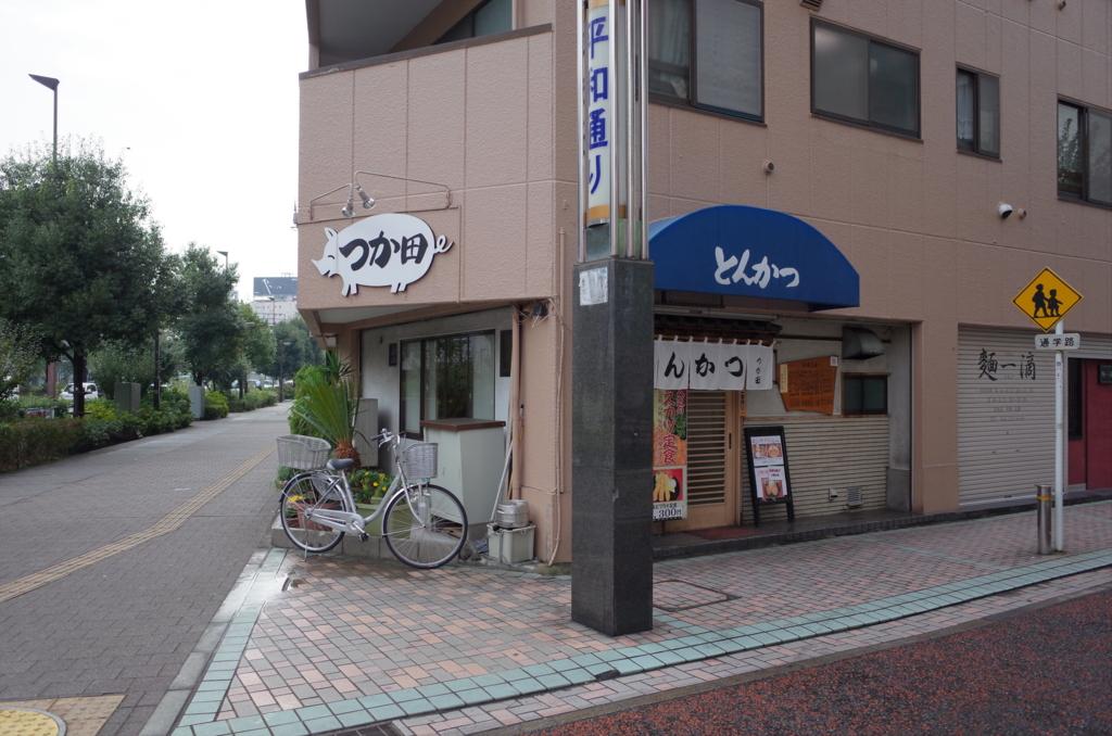 f:id:neilchikuwa:20161114172441j:plain