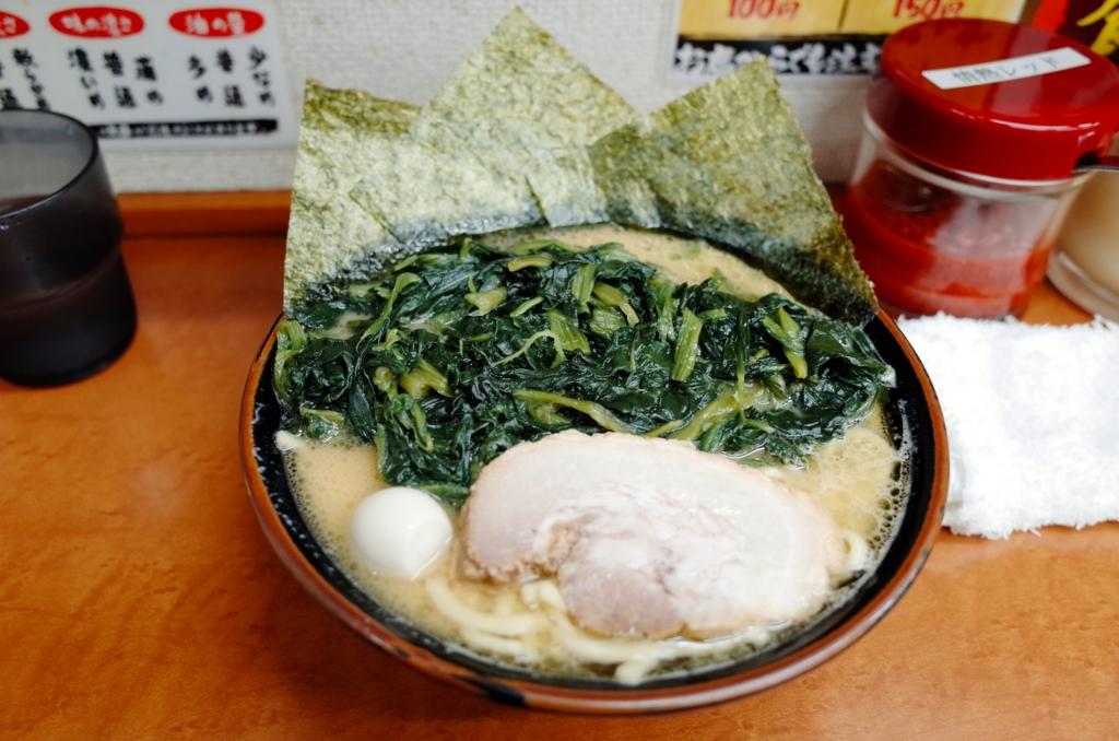 f:id:neilchikuwa:20161116120827j:plain
