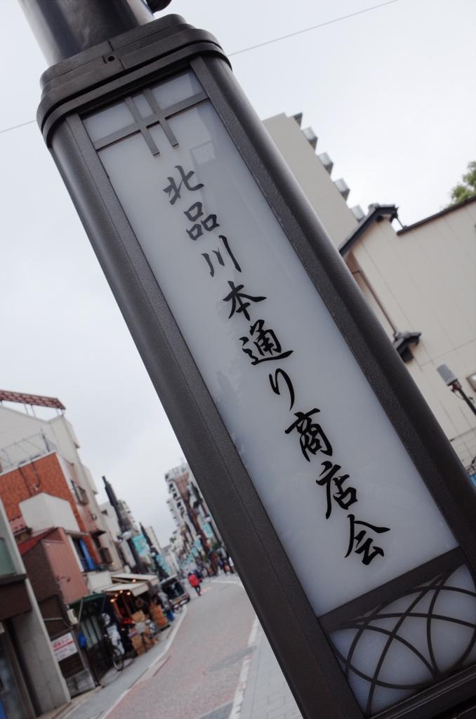 f:id:neilchikuwa:20161220195103j:plain