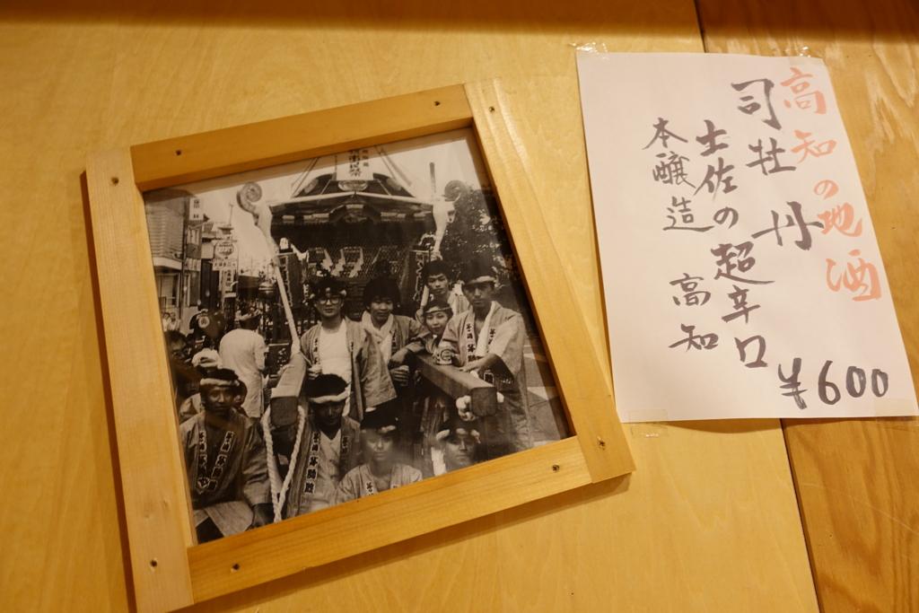 f:id:neilchikuwa:20161227150531j:plain