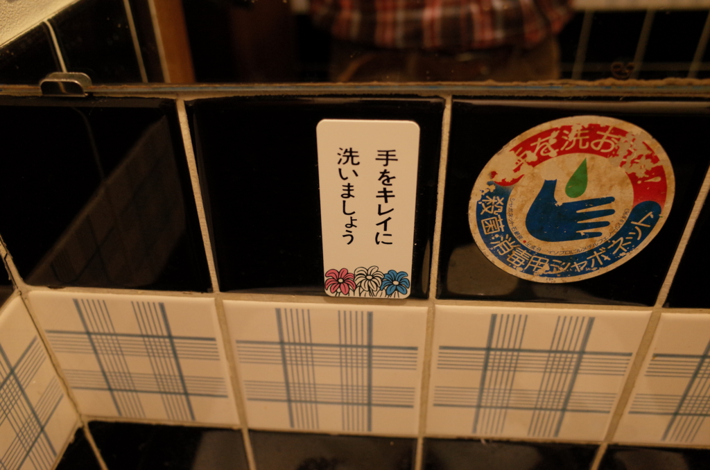 f:id:neilchikuwa:20170112154852j:plain