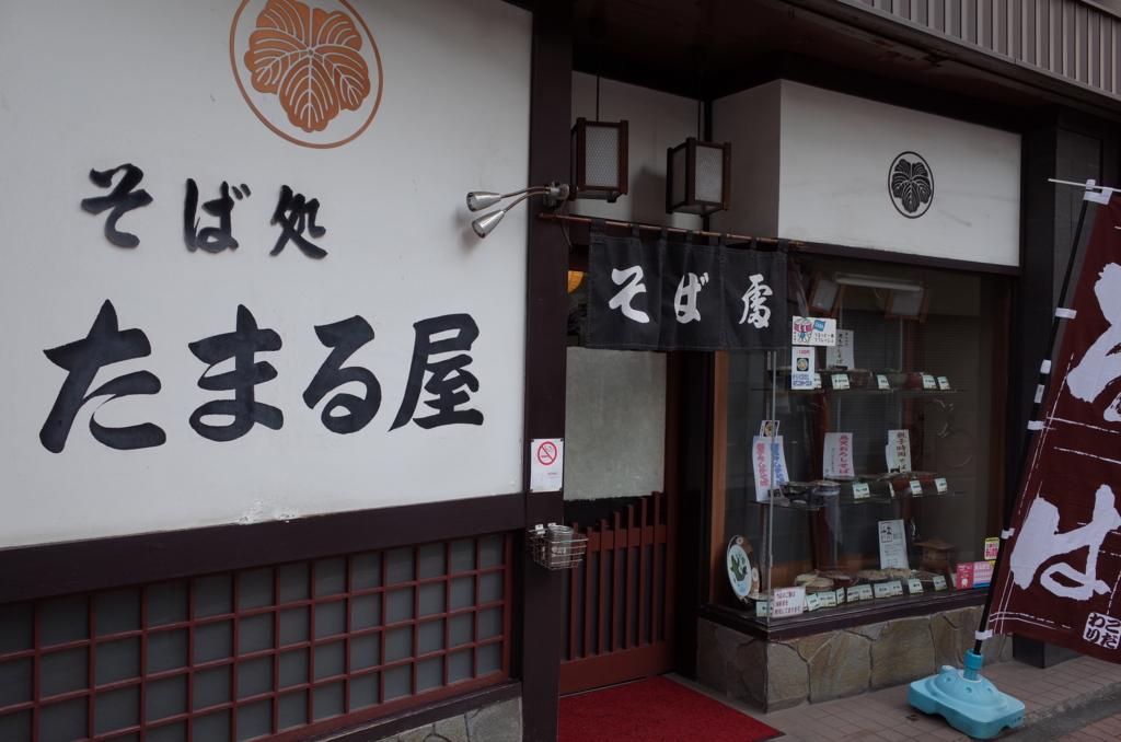 f:id:neilchikuwa:20170112155045j:plain