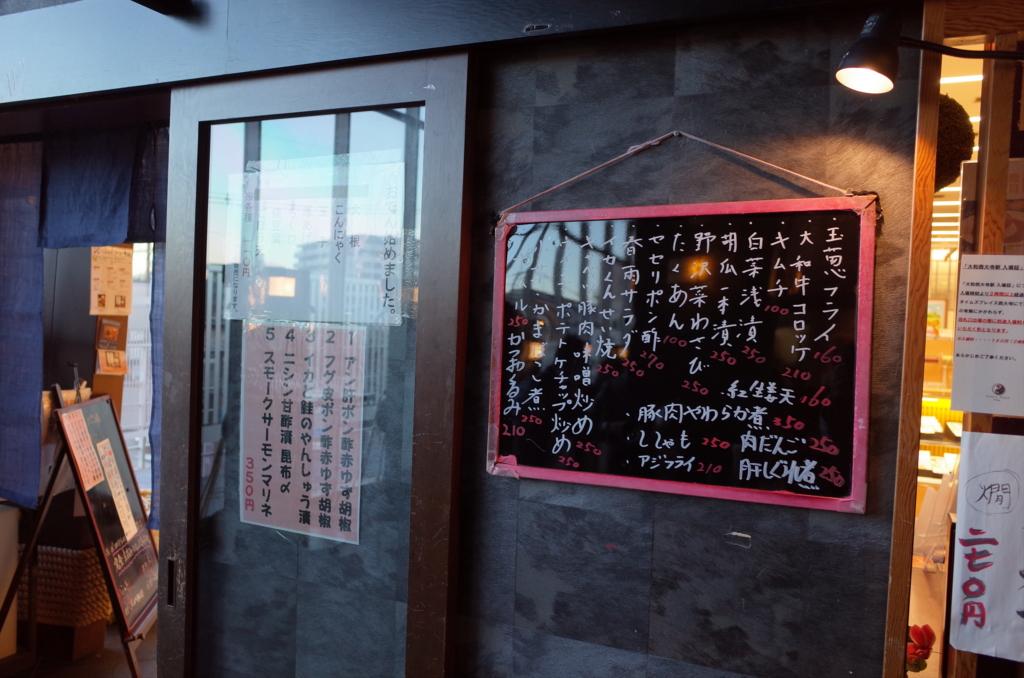 f:id:neilchikuwa:20170129170028j:plain