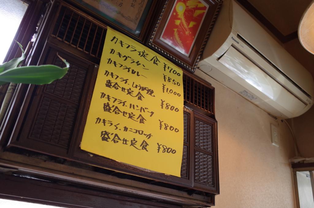 f:id:neilchikuwa:20170218172245j:plain