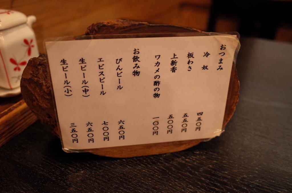 f:id:neilchikuwa:20170222145852j:plain