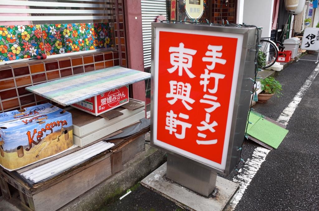 f:id:neilchikuwa:20170307143743j:plain