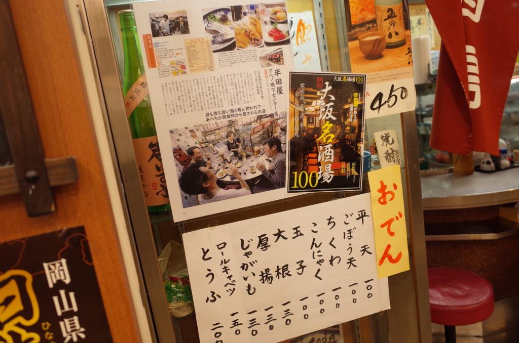 f:id:neilchikuwa:20170330122801j:plain