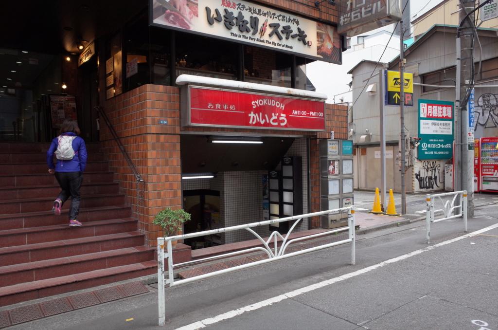 f:id:neilchikuwa:20170422174009j:plain