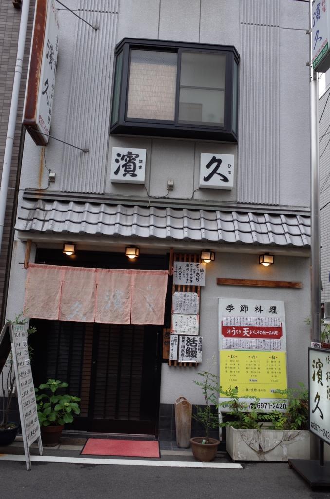 f:id:neilchikuwa:20170504180818j:plain