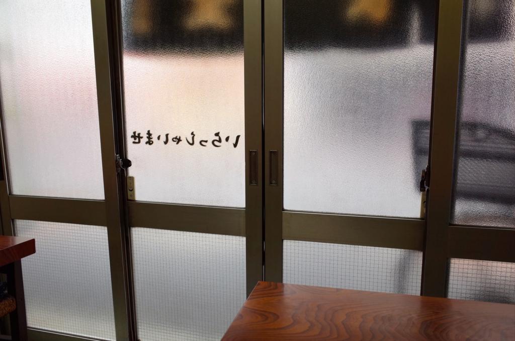f:id:neilchikuwa:20170516121739j:plain