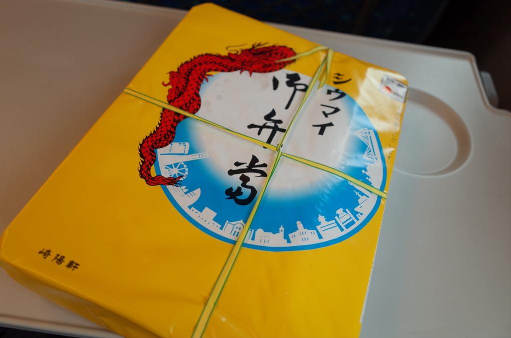 f:id:neilchikuwa:20170526212402j:plain